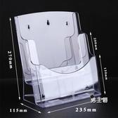 收納架單頁架A4亞克力2層宣傳單目錄架透明資料架桌面展示架收納盒XW 快速出貨