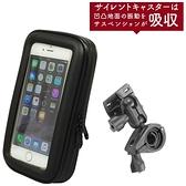 iphone x xr xs max gogoro 2 導航座防水盒手機套支架手機架子手機座機車環島皮套保護套導航架車架