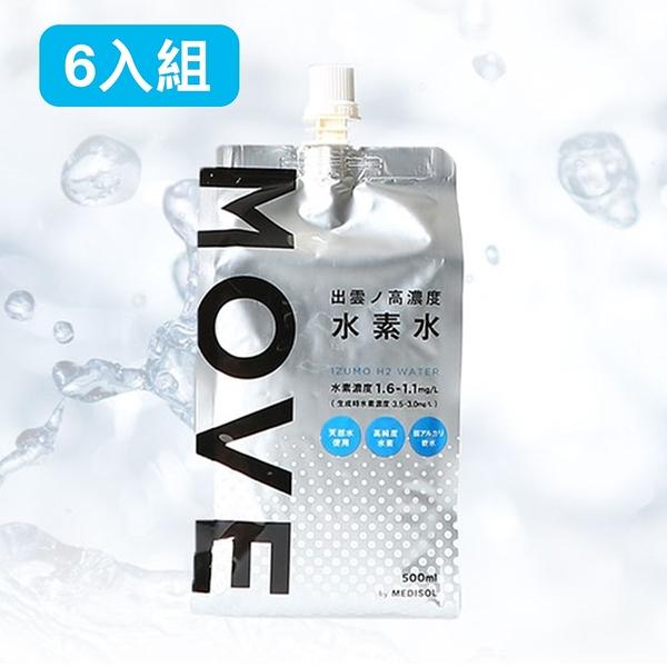 【水素水】高濃度MOVE含氫出雲水(6入/箱)