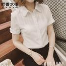 雪紡襯衫女短袖新款上衣夏季韓版職業工裝白...