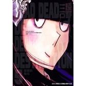 惡魔的破壞(5)DEAD DEAD DEMONS DEDEDEDE DESTRU