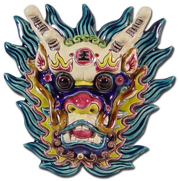 鹿港窯-居家開運商品-台灣國寶交趾陶裝飾壁飾-立體框【 M歡喜龍王】精美包裝◆免運費送到家
