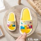 兒童拖鞋-兒童浴室拖鞋防滑專用女童男童夏洗澡2021新款卡通可愛軟底涼拖