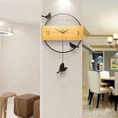 鐘錶掛鐘客廳創意現代簡約北歐石英鐘大氣靜音個性家用設計感時鐘 igo  全館免運