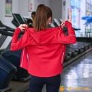 運動外套女休閑跑步瑜伽健身服【勇敢者戶外】【小橘子】