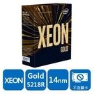 【綠蔭-免運】INTEL 盒裝XeonR Gold 5218R