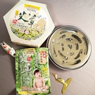 【佳瑞發‧ 艾草薰香】天然植物薰香無毒防護台灣草本製成 嬰兒小孩和寵物皆可安心使用
