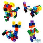 方塊積木玩具桌面兒童早教益智力塑料拼插幼兒園拼裝1-2-3-6周歲【一條街】