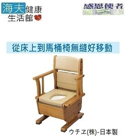 【預購 海夫健康生活館】馬桶 木製移動廁所PT 標準型 日本製(T0525)
