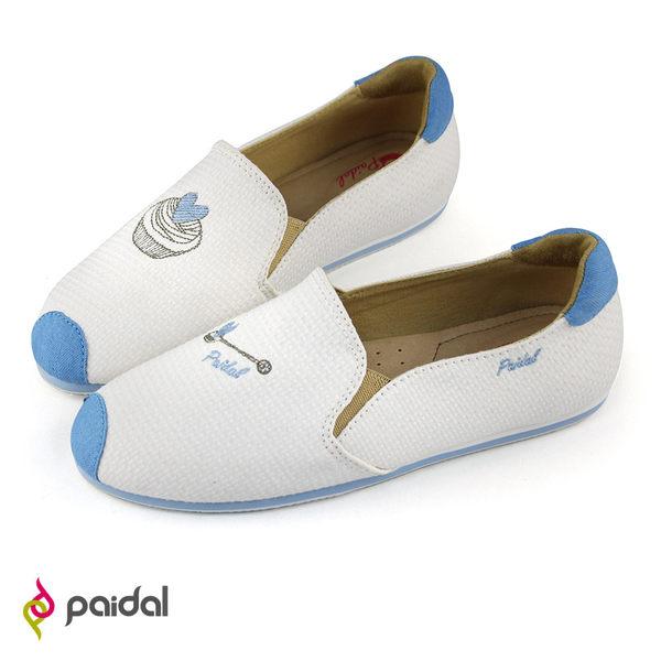 Paidal 繽紛甜心甜點蛋糕女孩平底休閒鞋-藍