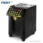 糖果機 FEST第二代全自動果糖機定量機16格超精準台灣商用奶茶店設備全套 1995生活雜貨NMS