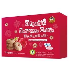 【米森 vilson】覆盆莓穀脆餅 (60g/盒) 6盒
