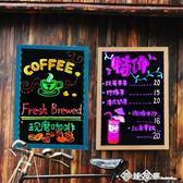 發光小黑板熒光板廣告板可懸掛式led版電子熒光屏手寫黑板廣告牌igo    西城故事