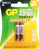 GP超霸4號鹼性電池-2入 GPPCA24AU297
