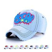 棒球帽-牛仔布字母破洞做舊生日情人節禮物男女鴨舌帽10色73da29【時尚巴黎】