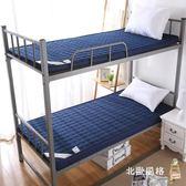 床墊 南極人榻榻米學生宿舍床墊0.9米單人床褥墊子1.2m海綿1.5m1.8m床(七夕情人節)