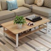 茶几 簡約小戶型家用現代邊幾白色方形茶几桌經濟型客廳方幾 智慧e家