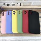 【Dapad】馬卡龍矽膠保護殼 iPhone 11 (6.1吋) 液態矽膠保護殼