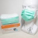 【健康之星】宏瑋醫用級平面口罩(薄荷綠) 雙鋼印50片
