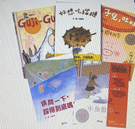 [COSCO代購] W132993 信誼文學獎中英雙語圖畫書系列