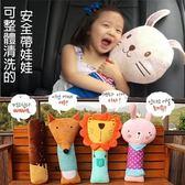 (限宅配)安全帶護肩套 兒童卡通抱枕安撫玩偶 B7K045 AIB小舖