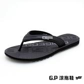 G.P(男)極簡風海灘夾腳拖 男鞋-黑(另有橘、藍)
