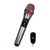 ifive UHF 無線麥克風 教學麥克風 卡拉OK麥克風 行動麥克風 音響喇叭專用麥克風 專業麥克風