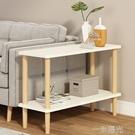 沙發邊幾北歐實木床頭桌子簡約現代茶几小戶型客廳角幾窄桌邊幾櫃WD   一米陽光