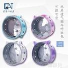 寵物包 貓包耳朵網紅背包寵物包狗狗外出便攜太空艙透明雙肩包帶貓咪用品 韓菲兒