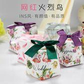 20個裝 鉆石喜糖盒婚禮婚慶用品伴手禮盒歐式【南風小舖】