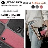 【A Shop】JTLEGEND iPhone Xs Max 6.5吋 Sartorialist 設計師款品味布紋背蓋