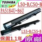 Toshiba PA5185U 電池(原...