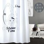 衛生間防水加厚滌綸浴簾套裝免打孔浴室淋浴掛簾子布隔斷門簾窗簾