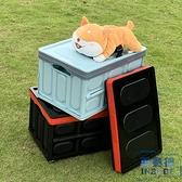 可折疊收納箱汽車后備箱儲物箱車內車載車用整理箱【英賽德3C數碼館】