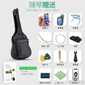 威伯單板民謠吉他初學者學生女男新手入門練習木吉他40寸41寸樂器 (橙子精品)