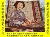 二手書博民逛書店The罕見How and Why of Chinese Pain