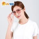 UV100 防曬 抗UV UV400抗藍光變色太陽眼鏡-輕巧極細