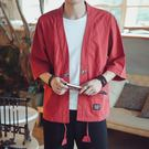 中國風道袍男短袖唐裝開衫和服七分袖防曬衣夏季日式和風薄外套潮 潮流衣舍