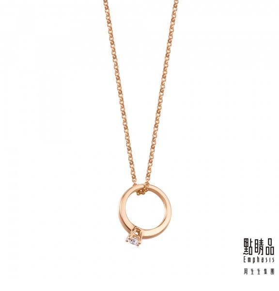 點睛品 愛情密語 18K玫瑰金承諾鑽石戒指項鍊