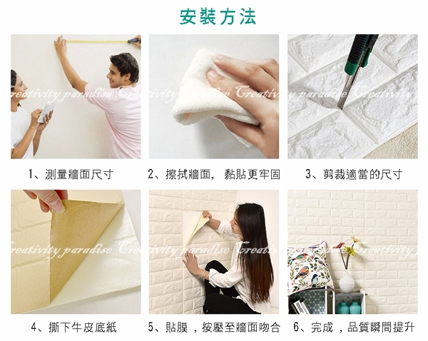 17色【立體文化石壁紙】厚5MM 3D仿磚塊防水隔音牆紙牆貼 有背膠磚紋壁貼  臥室客廳背景牆