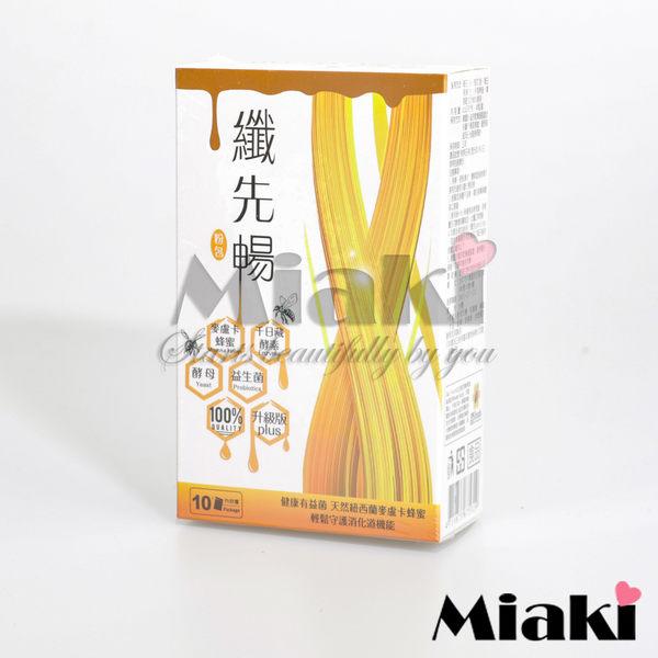 DV 笛絲薇夢 金版纖先暢 -升級版 (10包/盒) *Miaki*