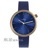 Max Max 時間沙漏時尚腕錶-寶石藍X玫瑰金框