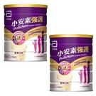 亞培 小安素均衡完整營養配方850g 2入組【德芳保健藥妝】