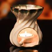 香薰燈熏香薰爐創意大容量送精油蠟燭全館八八折柜惠