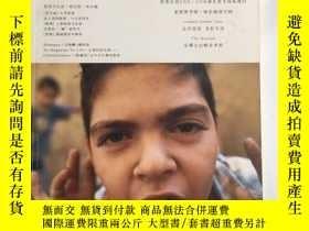 二手書博民逛書店明日風尚罕見2010 08Y396166