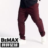 【胖胖星球】中大尺碼‧雅痞風修身版休閒褲 2XL~5XL‧加大/長褲【98009】