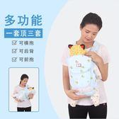 多功能新生兒嬰兒背帶前抱式後背式夏季透氣網初生寶寶簡易抱帶igo 衣櫥の秘密