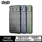 【愛瘋潮】QinD Google Pixel 6 Pro 戰術護盾保護套 手機殼 防撞殼 防摔殼