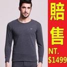 保暖內衣褲加絨(套裝)-大方長袖加厚溫暖男衛生衣12款63k1【時尚巴黎】