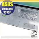 【Ezstick】ASUS S533 S...
